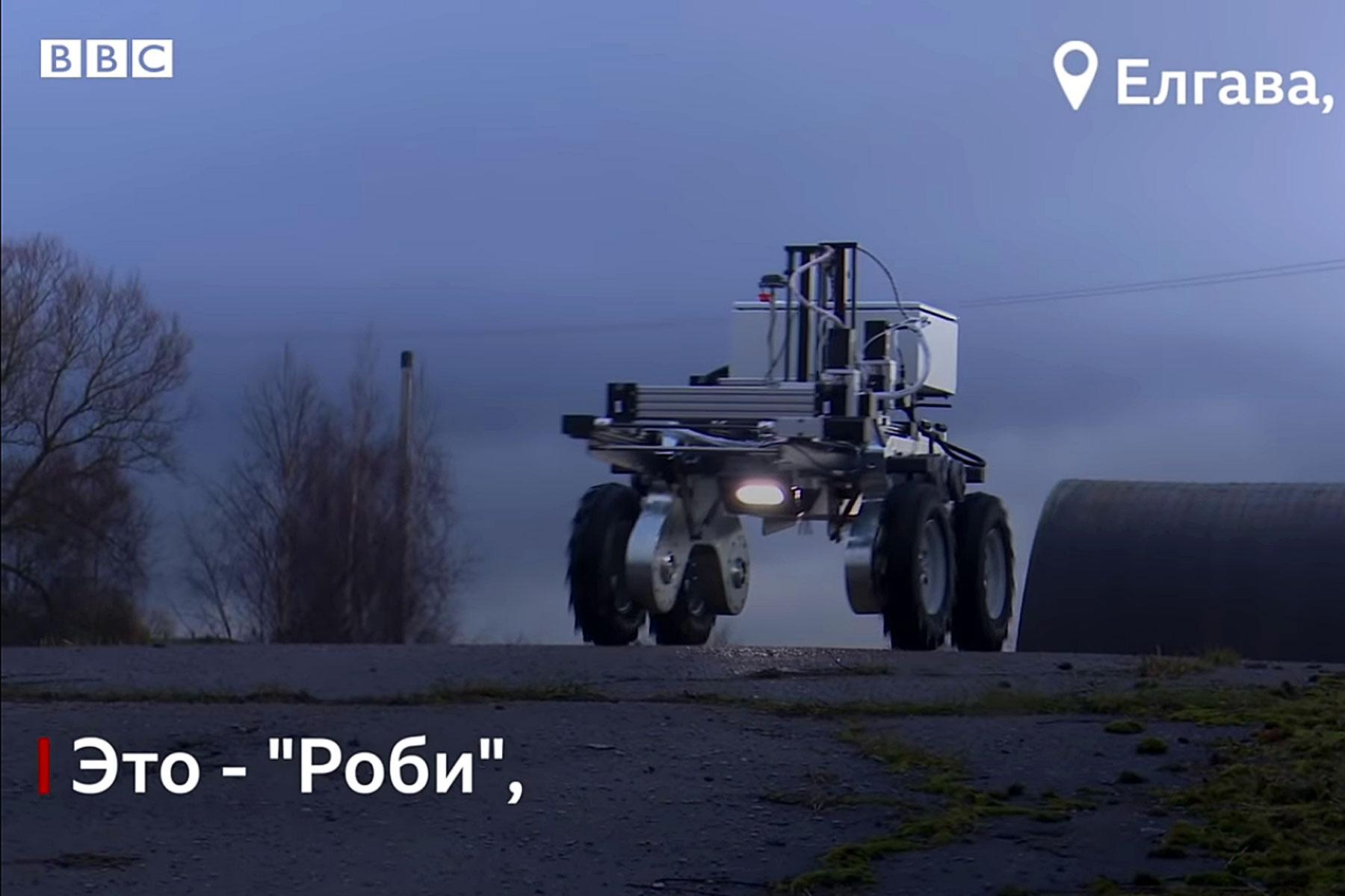 В Латвии изобрели робота, истребляющего сорняки лазером.